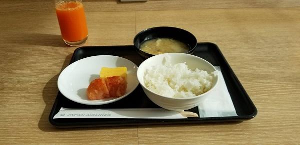 f:id:shishi-toh:20181105225545j:plain