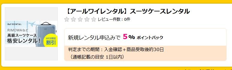 f:id:shishi-toh:20181111224826j:plain