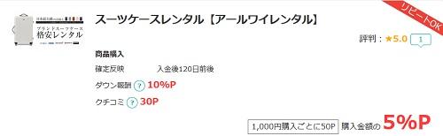 f:id:shishi-toh:20181111224843j:plain