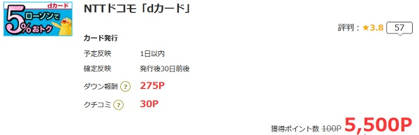 f:id:shishi-toh:20181202221921j:plain