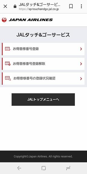f:id:shishi-toh:20181209175917j:plain