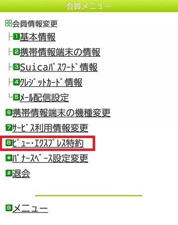 f:id:shishi-toh:20181209205702j:plain