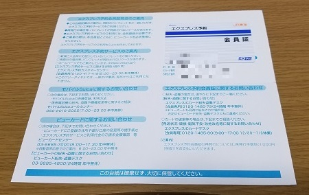 f:id:shishi-toh:20181209205928j:plain
