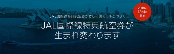 f:id:shishi-toh:20181209214843j:plain