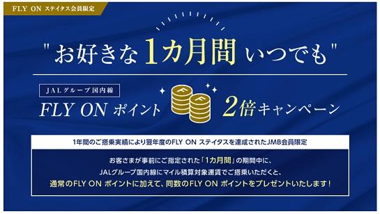 f:id:shishi-toh:20181227225458j:plain