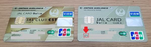 f:id:shishi-toh:20190103003932j:plain