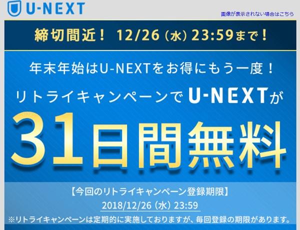 f:id:shishi-toh:20190104125249j:plain