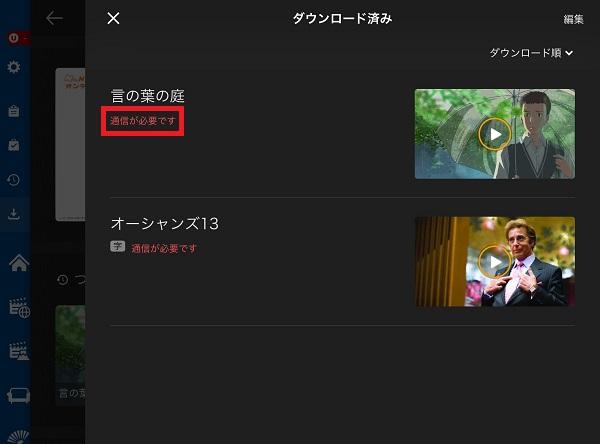 f:id:shishi-toh:20190104130739j:plain