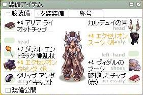 f:id:shishi-toh:20190113230818j:plain