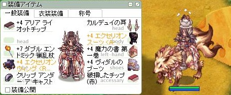 f:id:shishi-toh:20190114230012j:plain