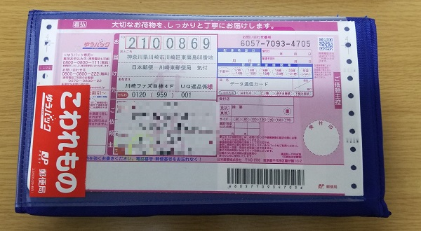 f:id:shishi-toh:20190127182950j:plain