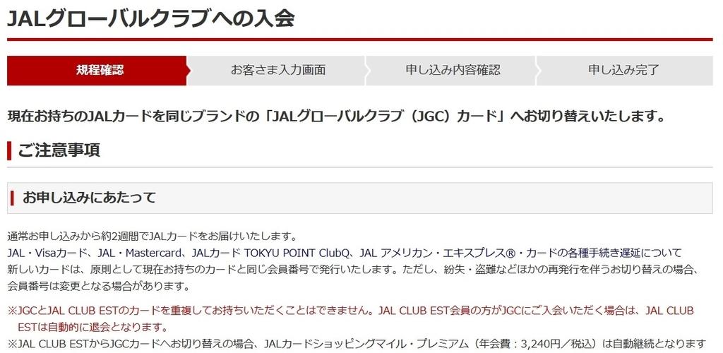 f:id:shishi-toh:20190204215655j:plain