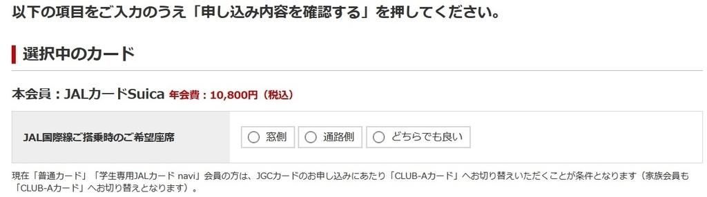 f:id:shishi-toh:20190204215904j:plain