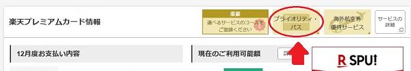 f:id:shishi-toh:20190204233311j:plain