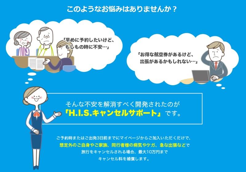 f:id:shishi-toh:20190211222326j:plain