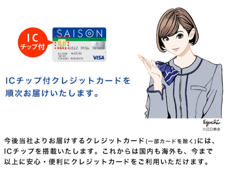 f:id:shishi-toh:20190224231758j:plain