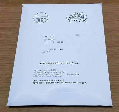 f:id:shishi-toh:20190303180013j:plain