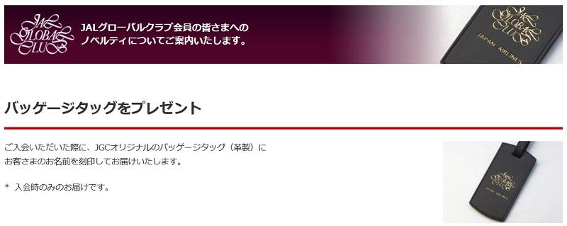 f:id:shishi-toh:20190303180252j:plain
