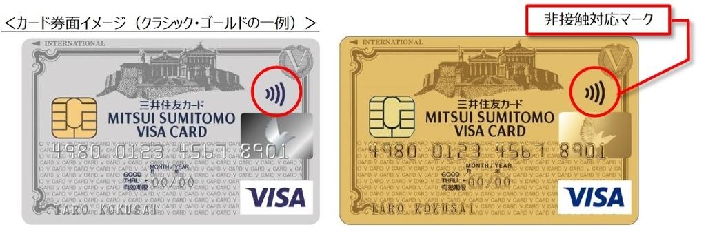 f:id:shishi-toh:20190303231848j:plain