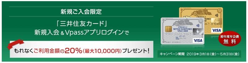 f:id:shishi-toh:20190303234125j:plain