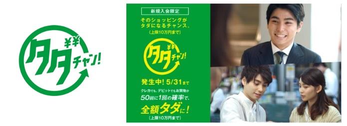 f:id:shishi-toh:20190303234414j:plain