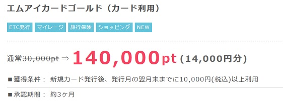 f:id:shishi-toh:20190317235455j:plain