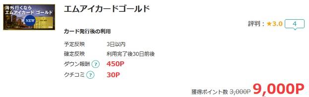 f:id:shishi-toh:20190317235644j:plain
