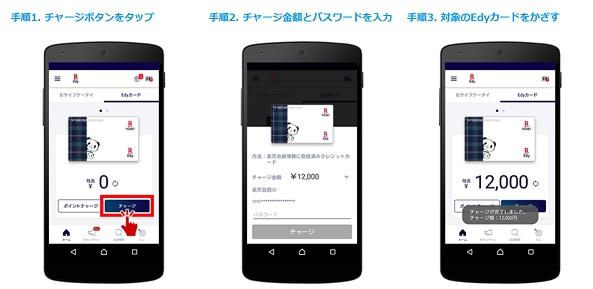 f:id:shishi-toh:20190407181249j:plain