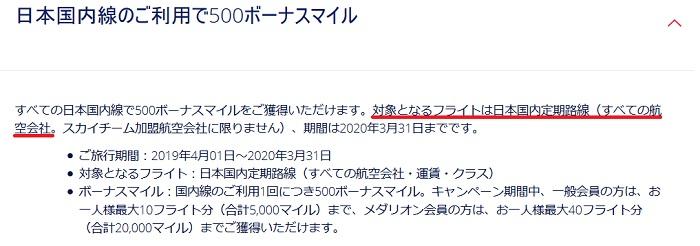 f:id:shishi-toh:20190423225727j:plain