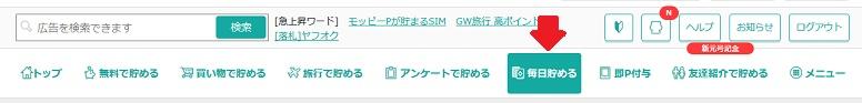 f:id:shishi-toh:20190502232115j:plain