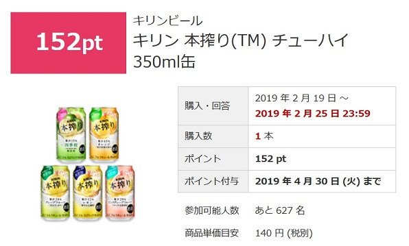 f:id:shishi-toh:20190502232224j:plain