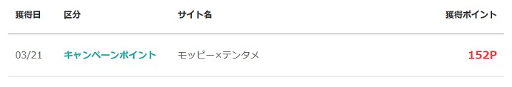 f:id:shishi-toh:20190502232609j:plain