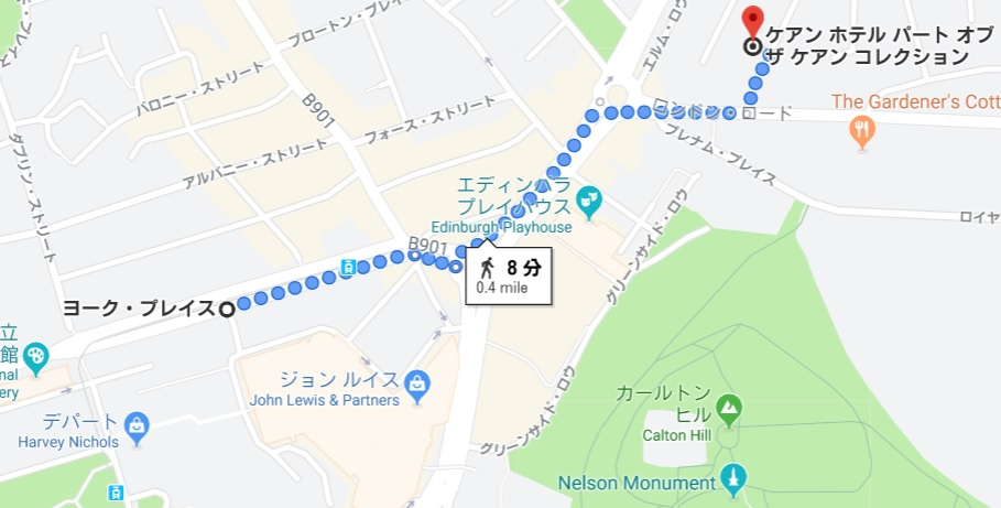 f:id:shishi-toh:20190602153648j:plain