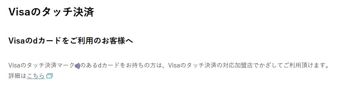 f:id:shishi-toh:20190715173639j:plain