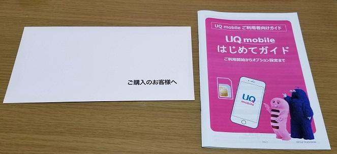 f:id:shishi-toh:20190723231808j:plain