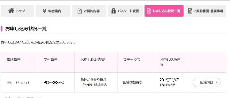 f:id:shishi-toh:20190723232435j:plain