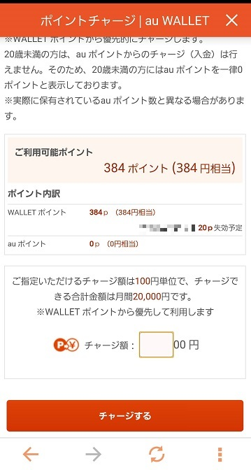 f:id:shishi-toh:20190725225702j:plain