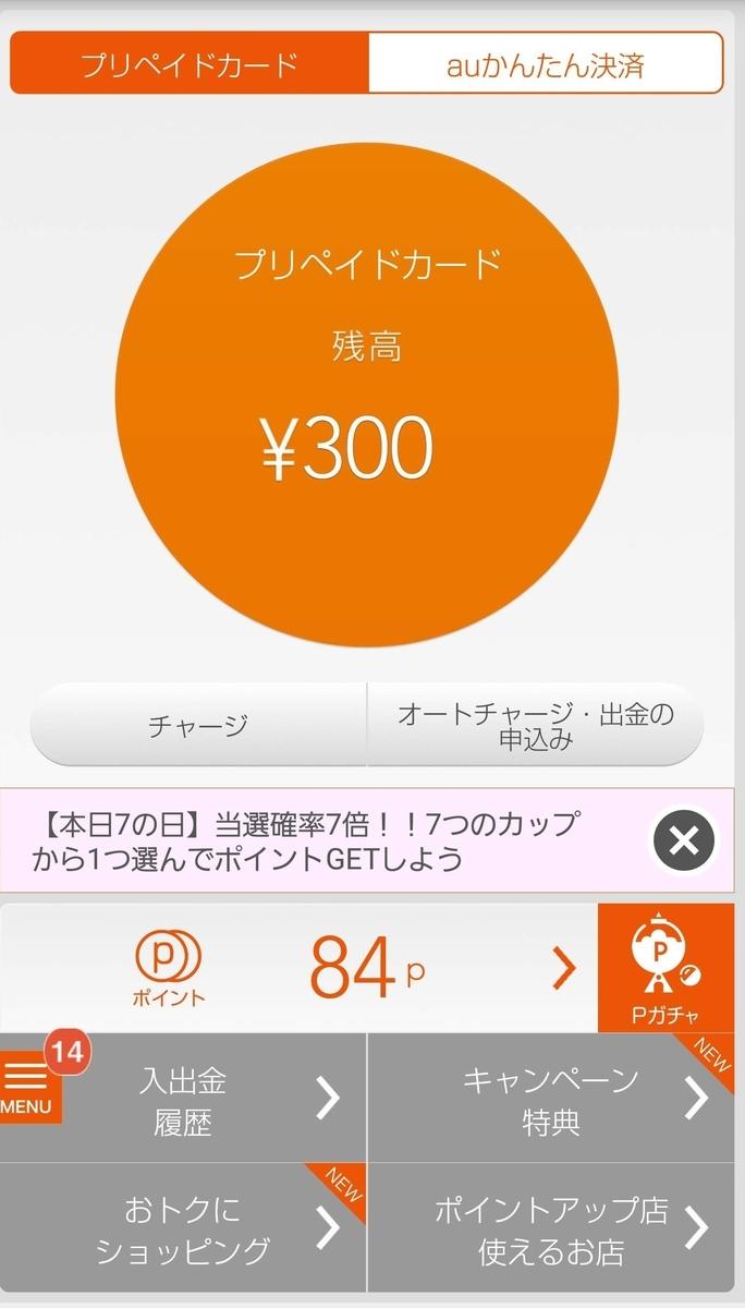 f:id:shishi-toh:20190725225808j:plain