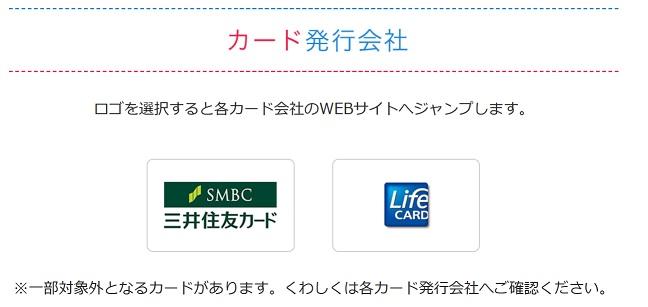 f:id:shishi-toh:20190727204119j:plain