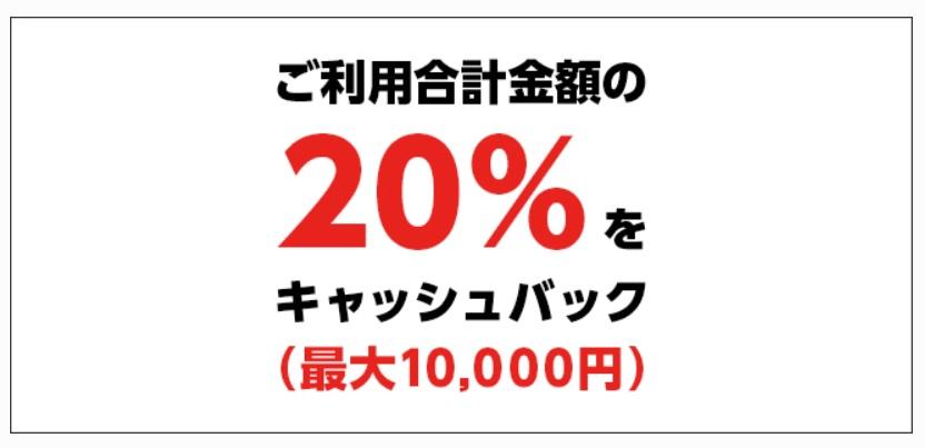 f:id:shishi-toh:20190826002413j:plain