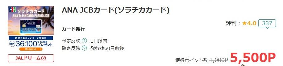 f:id:shishi-toh:20190831172905j:plain
