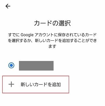 f:id:shishi-toh:20190906142607j:plain
