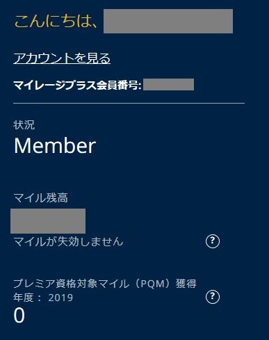 f:id:shishi-toh:20190908235449j:plain