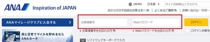 f:id:shishi-toh:20190929193712j:plain
