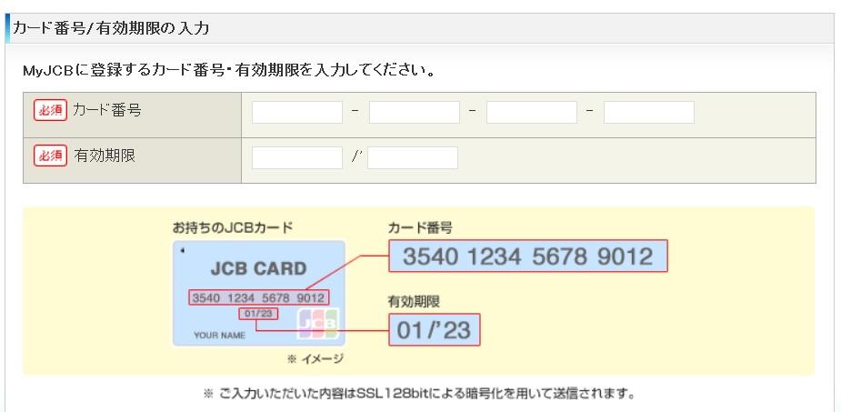f:id:shishi-toh:20190929194116j:plain