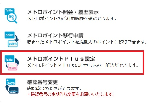 f:id:shishi-toh:20190929194959j:plain