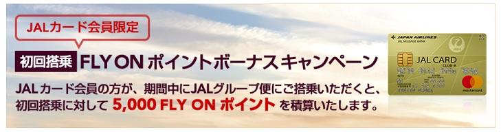 f:id:shishi-toh:20200113221043j:plain