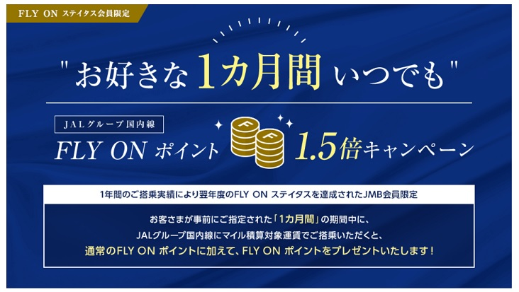 f:id:shishi-toh:20200113221521j:plain
