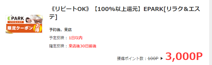 f:id:shishi4htn:20170206182911p:plain
