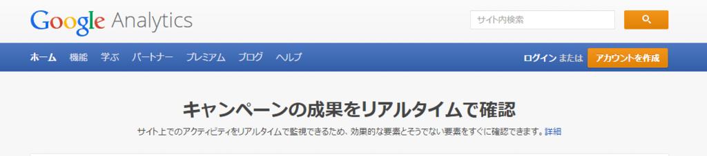f:id:shishi4htn:20170208205854p:plain